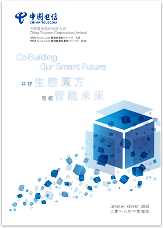 china telecom corporation limited investor financial reports